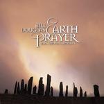 Earth Prayer - Album Art